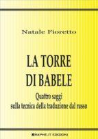 La torre di Babele (ebook)