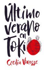 ÚLTIMO VERANO EN TOKIO