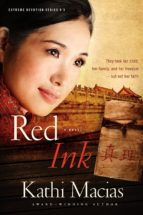 Red Ink (ebook)