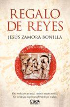 Regalo de Reyes (ebook)