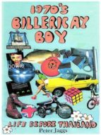 1970?S BILLERICAY BOY
