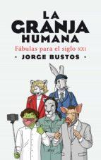 La granja humana (ebook)