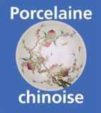 Porcelaine chinoise (eBook)