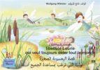 L'histoire de la petite libellule Laurie qui veut toujours aider tout le monde. Français-Arabe. /  الفرنسية - العَربيَّة.  قصة اليعسوبة الصغيرة لوليتا التي ترغب بمساعدة الجميع (ebook)