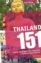 Thailand 151 (ebook)