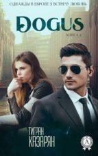 Dogus (ebook)