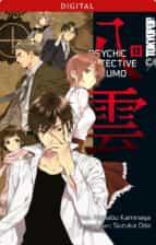 Psychic Detective Yakumo 13 (ebook)