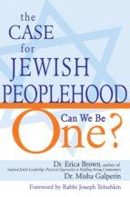 The Case for Jewish Peoplehood (ebook)