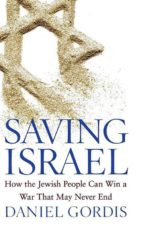 Saving Israel (ebook)