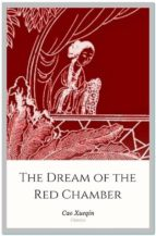 The Dream of the Red Chamber (ebook)