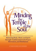 Minding the Temple of the Soul (ebook)