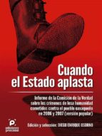 Cuando el Estado aplasta (ebook)
