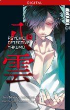 Psychic Detective Yakumo 12 (ebook)