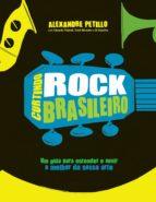 Curtindo rock brasileiro (ebook)