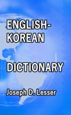 ENGLISH / KOREAN DICTIONARY