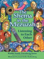 The Shema in the Mezuzah (ebook)