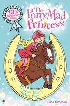 Princess Ellie's Perfect Plan (ebook)