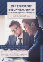 Der effiziente Beschwerdebrief nach dem bürgerlichen Gesetzbuch (ebook)