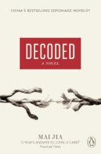 Decoded (ebook)