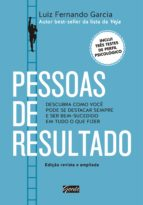 Pessoas de resultado (ebook)