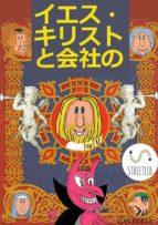 """Jesus & Co."" - Japanase version (ebook)"