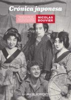 Crónica japonesa (ebook)
