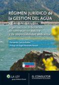 Régimen jurídico de la gestión del agua (ebook)